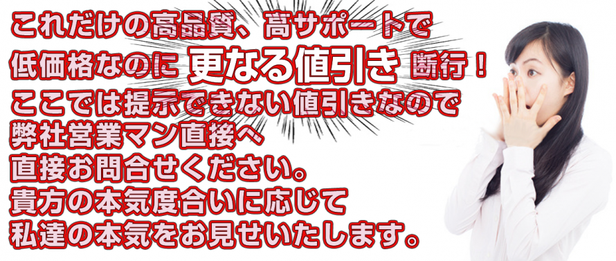 03_banner3_8