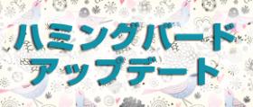 05_banner01