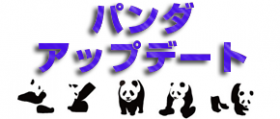 05_banner03