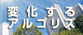 05_banner10