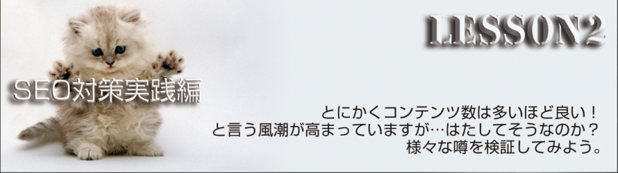 05_banner13