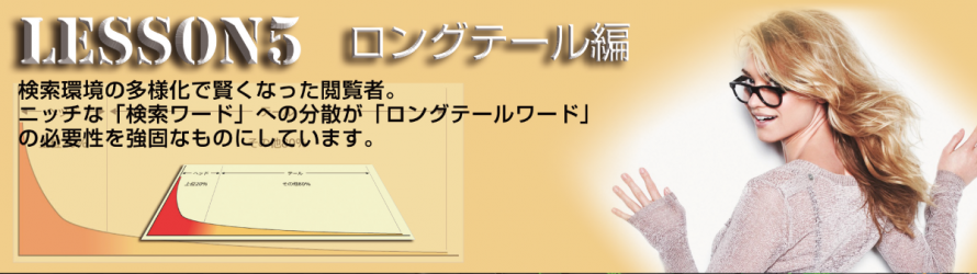 05_banner16