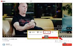 Youtubeの張り方01