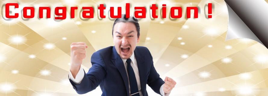 CongratulationBanner