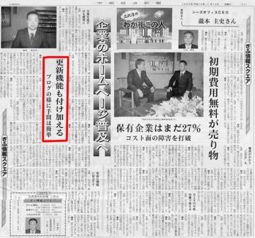 newspaper1