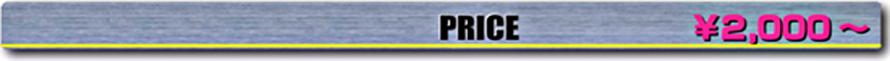 pr002