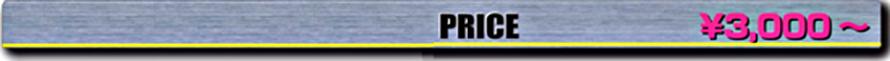 pr005