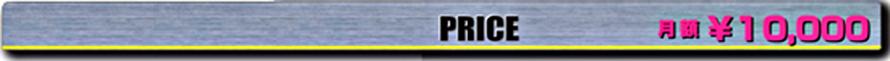 pr006
