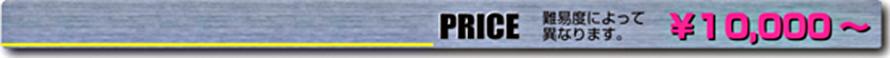 pr007
