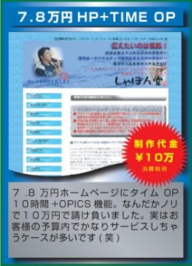 price4