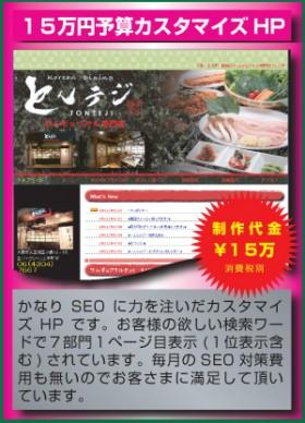 price5