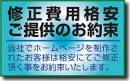 yakusoku6